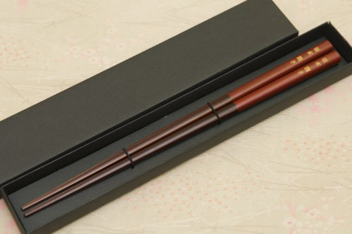 """席札箸 """" kotohogi"""" 用ギフトボックス*お箸はついていません"""