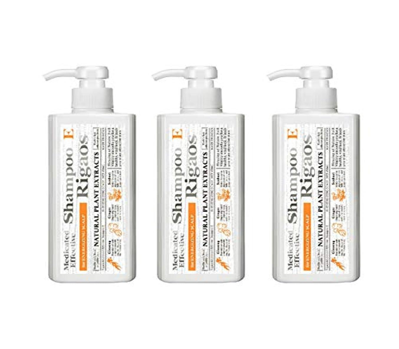 スクリュー応じるずらす【3個セット】リガオス 薬用 エフェクティブ シャンプー E ボトル(オレンジ) 450ml