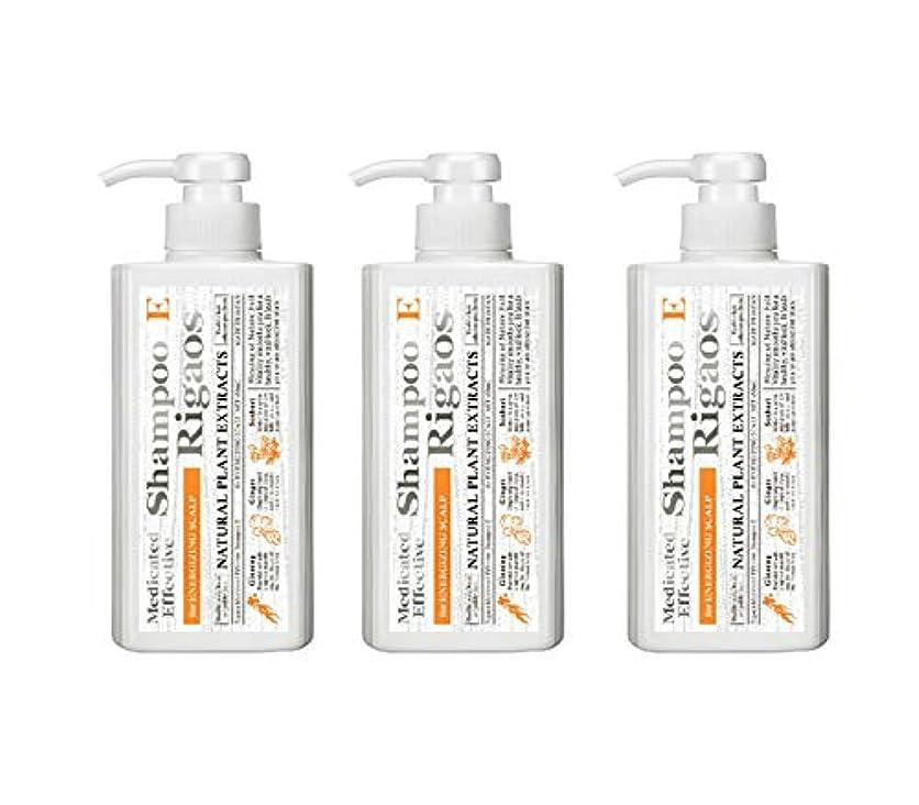 現金絶えずなぜ【3個セット】リガオス 薬用 エフェクティブ シャンプー E ボトル(オレンジ) 450ml