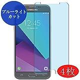 VacFun Lot de 4 Anti Lumière Bleue Film de Protection d'écran pour Samsung Galaxy J3 Emerge sans Bulles, Auto-Cicatrisant (Non vitre Verre trempé) Anti Blue Ray/Light