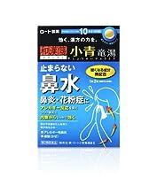 【第2類医薬品】新・ロート小青竜湯錠II 80錠 ×2