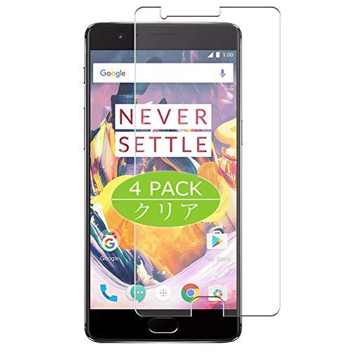 VacFun 4 Piezas HD Claro Protector de Pantalla para OnePlus Three 3...