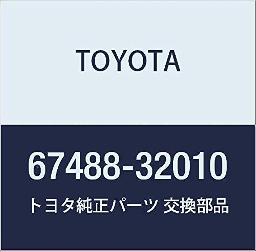Toyota 67488-32010 Door Guide Bracket Garnish