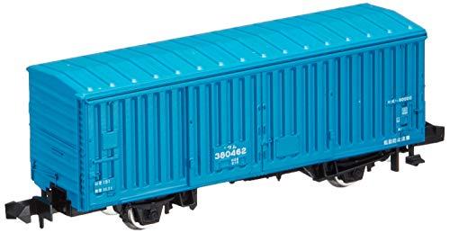 TOMIX Nゲージ ワム380000 2715 鉄道模型 貨車