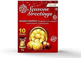 Number 8 Organic Chestnuts - Peeled & Roasted - 40GM x 10 (Seasonal Greetings Pack)