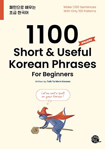 1100 Short & Useful Korean Phrases For Beginners (English Edition)