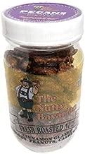 キャラメルナッツ(ボトルタイプ)ピーカンナッツ 80g