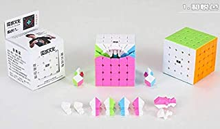 MoYu AoChuang 5X5 62MM Speed Magic Cubes Kid Educational Toy Pink Stickerless