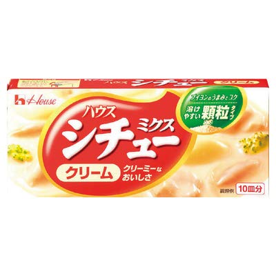 【ハウス】シチューミクス(クリーム)180g(10皿分)×10個セット