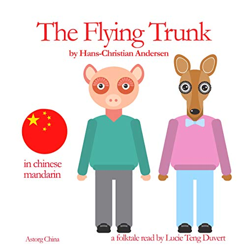 The Flying Trunk -飞箱 cover art