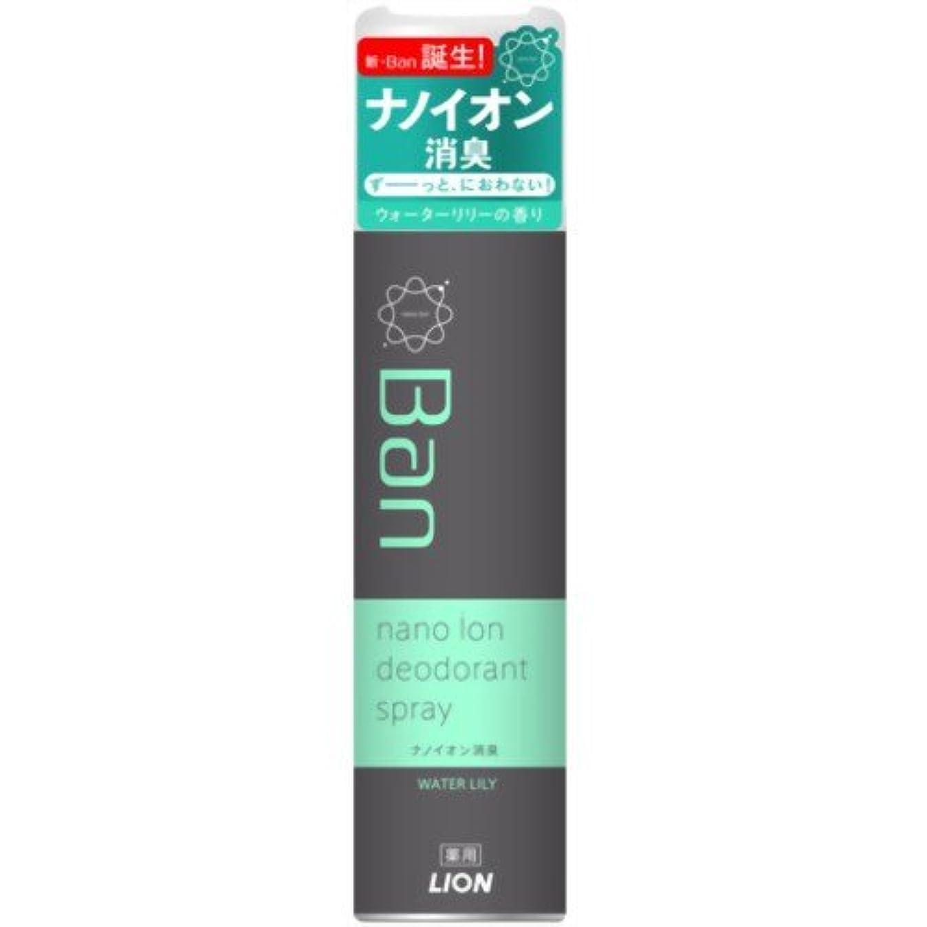 植生入射主張Ban デオドラントパウダースプレー ウォーターリリーの香り 45g (医薬部外品)