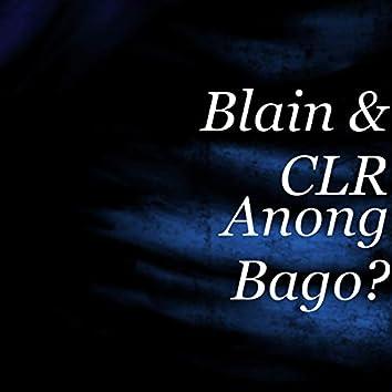 Anong Bago?