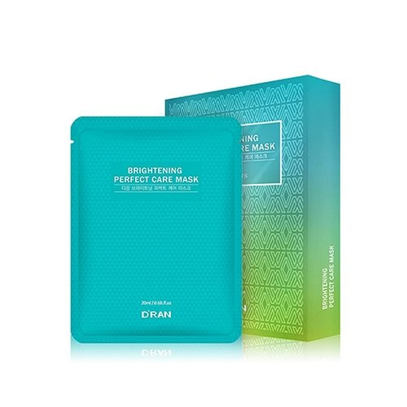 不振毛布取り戻すNew Brightening Perfect Care Mask (1set_10pcs)