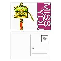 仏教の宗教の祈りの輪のサンスクリット語 ポストカードセットサンクスカード郵送側20個ミス