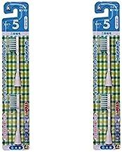ハピカ 替ブラシ ふつう BRT-5T 2本 (2本入り2セット)