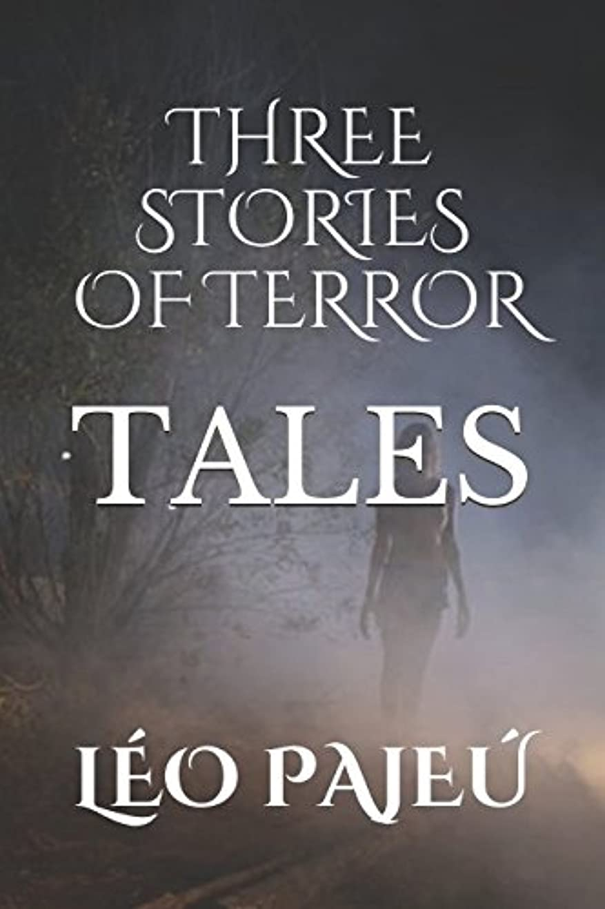 アスペクト悪夢大陸THREE STORIES OF TERROR