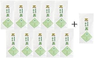 【W◇有機煎茶(100g)かなやみどり】【有機栽培 霧島茶】【九州鹿児島県産霧島茶100%】 【有機JAS認定 無農薬】 【オーガニック緑茶】