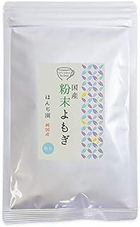 Honjien tea ほんぢ園 健康茶 国産 沖縄県産 よもぎ 粉末 75g