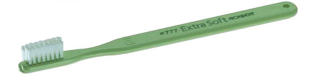 火曜日独立常に【プローデント】#777(#1777Pと同規格)スリムヘッド エクストラ ソフト 12本【歯ブラシ】【やわらかめ】4色 キャップ付き