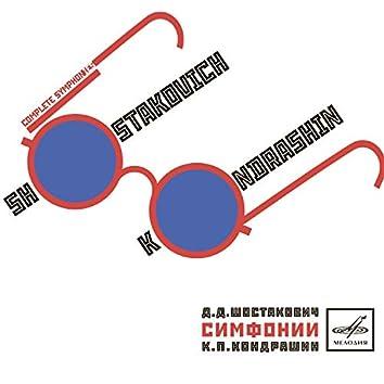 Shostakovich & Kondrashin: Complete Symphonies