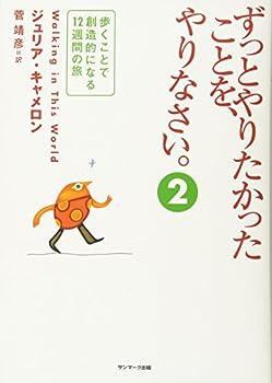 Tankobon Softcover ???????????????????(2) Book