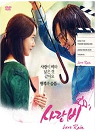 Amazon com: Korean Drama DVD, LOVE RAIN GIRLS' GENERATION