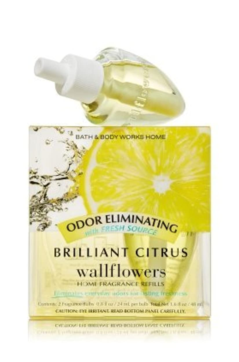 レジデンス被る避ける【Bath&Body Works/バス&ボディワークス】 ルームフレグランス 詰替えリフィル(2個入り) 消臭効果付き ブリリアントシトラス Wallflowers Home Fragrance 2-Pack Refills Odor eliminating Brilliant Citrus [並行輸入品]