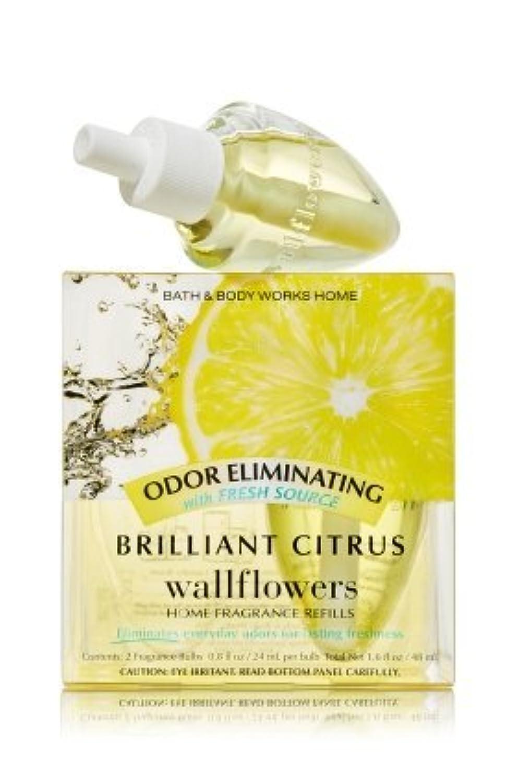 ルーム仮称びっくり【Bath&Body Works/バス&ボディワークス】 ルームフレグランス 詰替えリフィル(2個入り) 消臭効果付き ブリリアントシトラス Wallflowers Home Fragrance 2-Pack Refills Odor eliminating Brilliant Citrus [並行輸入品]