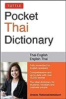 Tuttle Pocket Thai Dictionary: Thai-English / English-Thai
