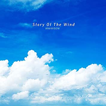 Story Of The Wind