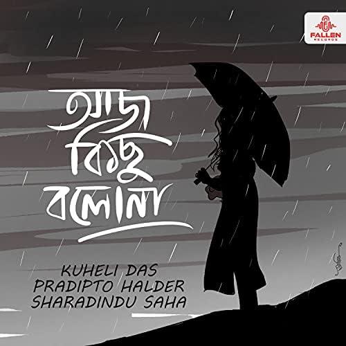 Kuheli Das, Sharadindu saha & Pradipto Halder