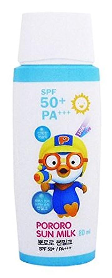 話す晴れシーフードPORORO Sun Milk 80ml SPF50+ PA+++/ポロロ サンミルク80ml SPF50+ PA +++ [並行輸入品]