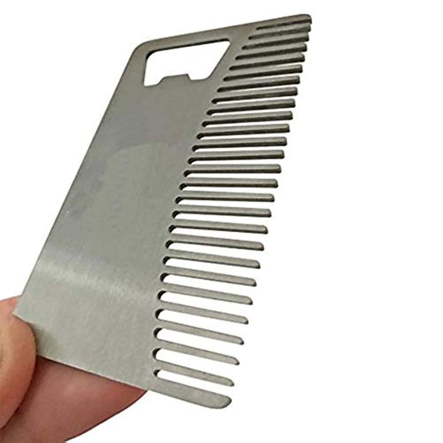 無力ドラムウイルスメタルヘア&ビアードウォレットとポケット用の多目的クレジットカードサイズのツールと銀の髭櫛 - シルバー