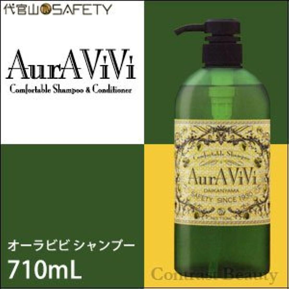 通行料金深める乳剤【X3個セット】 セフティ オーラビビ シャンプー 710ml