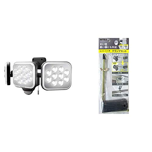 ムサシ(MUSASHI) センサーライト ブラック 本体サイズ: 幅 32.2 × 奥行 15 ×高さ 13.5 cm 14W×3灯フリーアーム式LEDセンサーライト LED-AC3042 & ムサシ センサーライト用クランプセット(RITEXシリーズ対応