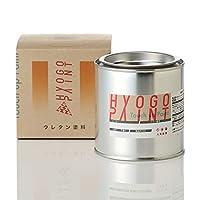 バイク用ペイント コート缶【ホンダ VT400S】グラファイトブラック カラー番号【NHB01】900ml 塗料