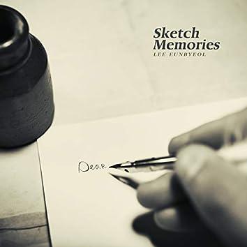 추억을 스케치하다