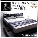 収納ベッド クイーン[Rizeros][ポケットコイルマットレス:ハード付き]フレームカラー:ホワイト マットレスカラー:アイボリー 棚・コンセント付 リゼロス