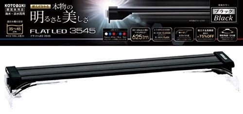 寿工芸 フラットLED3545ブラック9W