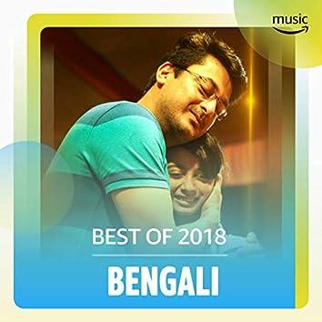 Best of 2018: Bengali