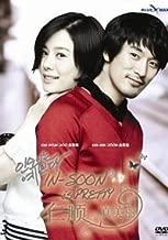 in soon is pretty korean drama
