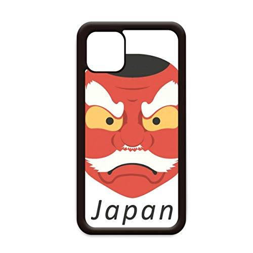 Traditionele Japanse lokale geest masker voor Apple iPhone 11 Pro Max Cover Apple mobiele telefoonhoesje Shell, for iPhone11 Pro