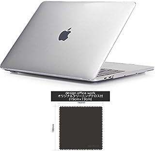 MBP13C【実機検証済み】【 2016 / 2017 / 2018 MacBook Pro Ratina 13.3 インチ Transparent トランスペアレント Clear クリア 透明 】高品質 スナップ式 ハード シェル ケース カ...
