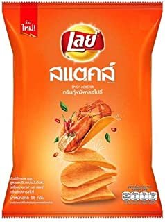 Best lays spicy lobster Reviews