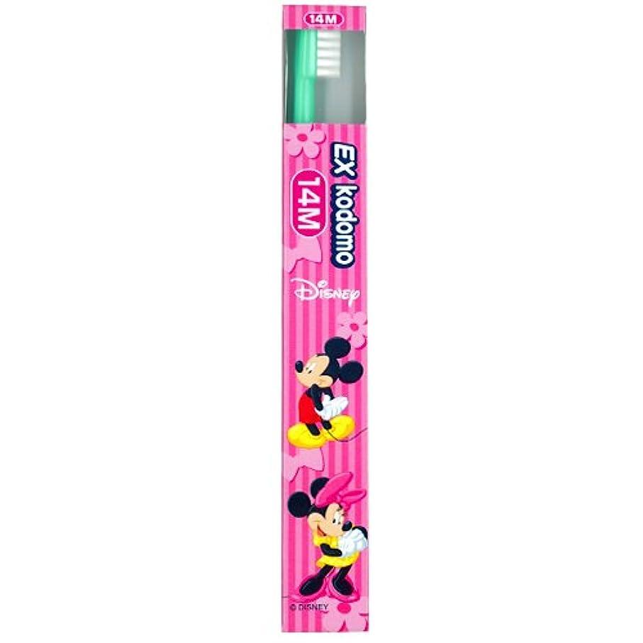 排泄するモーション筋肉のライオン EX kodomo ディズニー 歯ブラシ 1本 14M グリーン