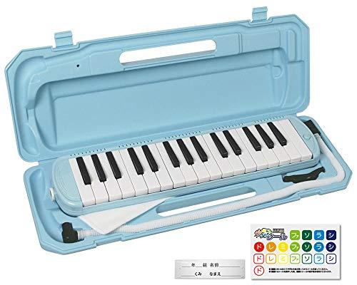 KC Keyboard harmonica (Melody piano) light blue P3001-32K / UBL