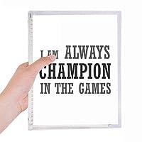 私は、常にゲームのチャンピオンです 硬質プラスチックルーズリーフノートノート