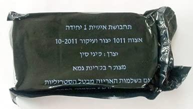 Vacuum Sealed First Aid Sterile IDF Personal Bandage Compression Trauma Field