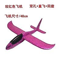 キッズのおもちゃ48cmのEPPの泡の飛行機の手の起動スローグライダーLEDライト航空機の飛行機モデル屋外教育のおもちゃの玩具の贈り物 (色 : Hot pink no light)