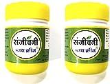 sanjivani plus cream for fungal infection (pack of 2)